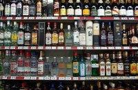 Мінфін запропонував підвищити роздрібні ціни на алкоголь