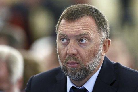Посли країн Європи закликали США виключити компанії Дерипаски з списку санкцій