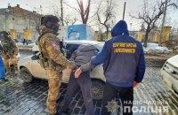 У Львові затримали вісьмох наркодилерів, які щодня збували наркотики та психотропи на понад 60 тис. грн