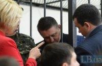 """Розинская тянет своего """"ребеночка"""" Мельниченко в ЗАГС"""