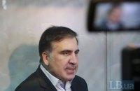 Саакашвили не станут выдворять из Украины до Нового года