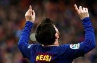 Футболку з прізвищем Мессі підняли на вершину Евересту