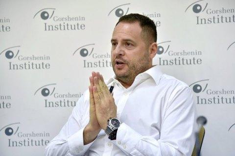 Глава ОП Ермак подал декларацию за 2019 год