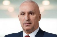 НБУ визнав банківську групу Ярославського