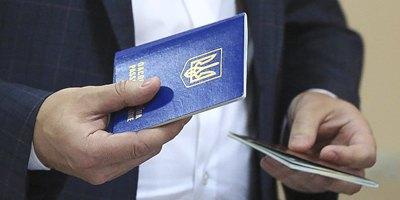 Контрабанда – гражданство – депортация. Чем завершится поход Зеленского
