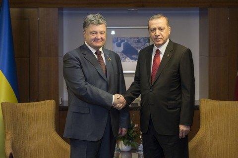 Ердоган запевнив Порошенка в підтримці України