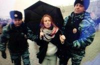 """На Майдані пройшла акція на підтримку російського каналу """"Дождь"""""""