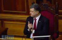 Порошенко оголосив про ліквідацію негативних наслідків газового контракту Тимошенко