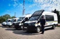 На Донеччині поліція посилює заходи безпеки
