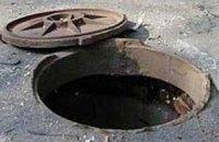 У Києві знайшли труп у каналізаційному люку