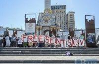 В Украине, Британии и США проходят акции в поддержку украинских политзаключенных РФ
