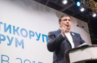 Игра Саакашвили. Украина или Грузия?