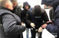 Во Львове задержали лесничего при получении $1500 взятки