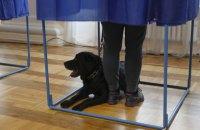 ЦВК скасувала підтверджуючий документ для зміни місця голосування