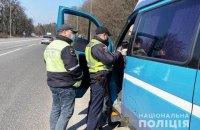 Київ з 16 квітня тимчасово посилить контроль на в'їздах у місто