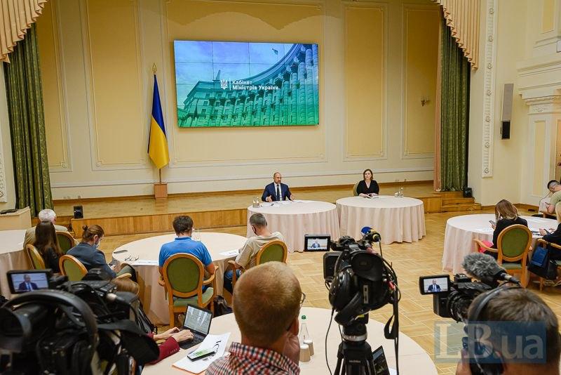 Пресконференція Дениса Шмигаля