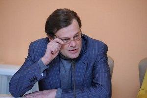 Интеграция с ЕС принесет новое качество жизни - Терехин