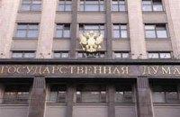 """Российский ответ на """"закон Магнитского"""" прошел второе чтение в Госдуме"""