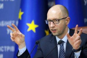 Яценюк оголосив про скорочення торгівлі з Росією удвічі