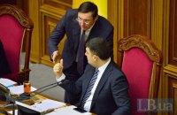 Луценко закликав створити коаліцію вже сьогодні