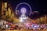 На Елисейских полях в Париже произошла стрельба (обновлено)