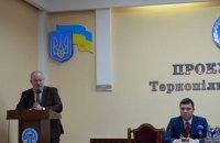 Рябошапка призначив нових прокурорів у Тернопільській і Рівненській областях