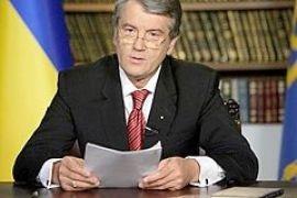 Ющенко подписал указ о проведении честных выборов