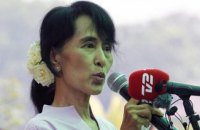 Нобелевский лауреат Аун Сан Су Чжи осудила нарушения прав человека в Мьянме