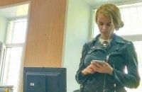 Тверской суд Москвы приговорил украинку к 10 суткам ареста