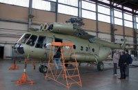 Чому компанія «Мотор Січ» втратила завод у Білорусі