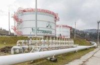 """Россия заплатила """"Укртранснафте"""" €2,3 млн за попадание грязной нефти в трубопровод"""