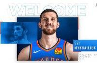 Українця Михайлюка обміняли в новий клуб НБА