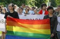 В Киеве анонсировали гей-парад