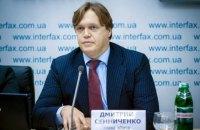 На ОГХК претендують більше 10 компаній, - глава ФДМ Сенниченко