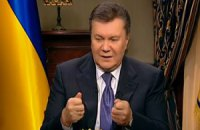 Янукович: активисты, которые не совершили тяжких нарушений, будут освобождены