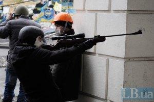 МВД призвало украинцев сдать оружие