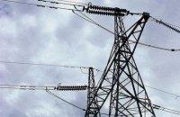 Україна припинила постачання електроенергії до Криму (оновлено)