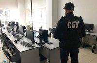 СБУ викрила мережу call-центрів, які щодня викрадали з банківських рахунків до $20 тисяч
