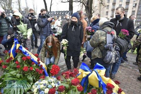 Україна відзначає сьогодні День Гідності та Свободи (оновлено)