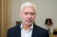 Харьковский суд отказался отменить назначение Терехова секретарем горсовета