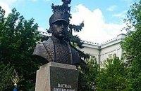 В Киеве открыли памятник австрийскому эрцгерцогу Василию Вышиваному