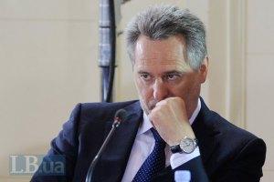 """Таджикистан хоче забрати у Фірташа """"Таджиказот"""""""