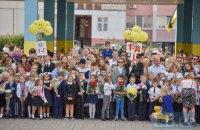 Минобразования не может запретить линейки и участие в них чиновников, - Гриневич