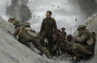«1917»: Эмоциональная карусель не для всех