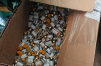У Києві затримали зловмисників, які виготовляли та збували підроблені ліки