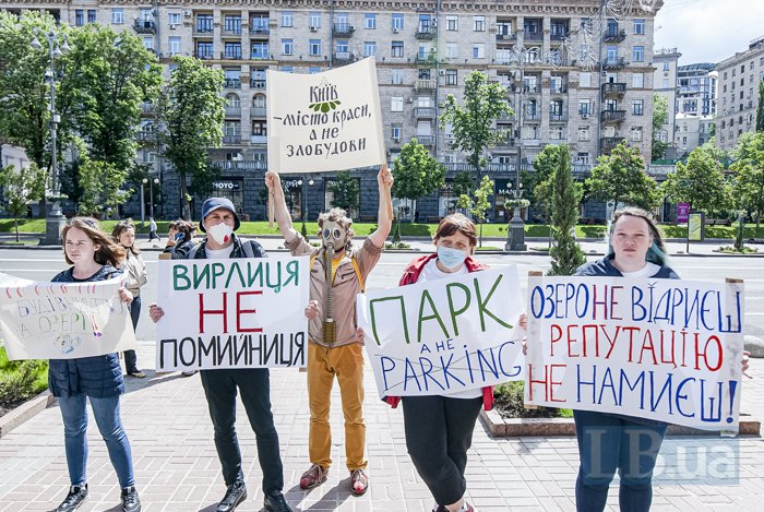 Акція під КМДА на підтримку 'Екопарку Вирлиця'