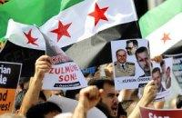 """ЛАГ перенесла обсуждение """"сирийского вопроса"""""""