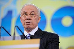Азаров удивляется, как люди еще терпят Партию регионов
