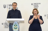 Минздрав объяснил расхождение в количестве новых случаев COVID-19 по Киеву