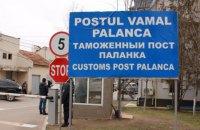 Кабмін закрив ще 10 пунктів пропуску на західному кордоні